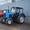Продажа запчастей к тракторам #327273
