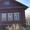 Продам дом и земельный участок в д.Горбачево Кимрского района #1582128