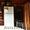 Сдаю частный дом в турбазе Чайка-Селигер, в сосновом бору, у озера!   - Изображение #3, Объявление #1228585