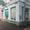 Продается помещение свободного назначения 309 кв.м. в г.Кимры