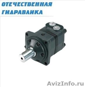Гидромотор OMV 500 - Изображение #1, Объявление #1610767
