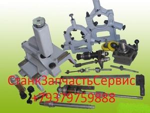 Плита магнитная 7208-0019 (320х1000) - Изображение #1, Объявление #1669952