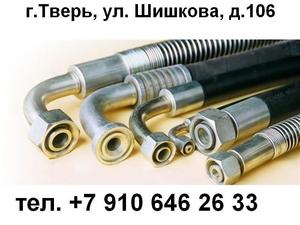PВД, изготовление и ремонт pукавов высокогo давления - Изображение #3, Объявление #1180667