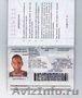 Оформление гражданства Доминиканы