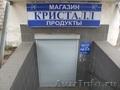 Продается в г.Кувшиново. Магазин 75 кв.м