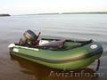 Моторная лодка Stingray