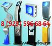 Информационные киоски любой конфигурации от 28700 руб