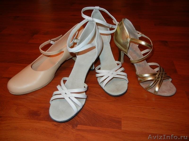Одежда И Обувь На Заказ