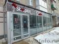 Продается нежилое помещение площадью 55 кв.м. под магазин