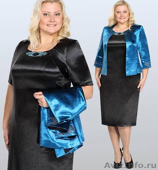Продажа верхней женской одежды с доставкой