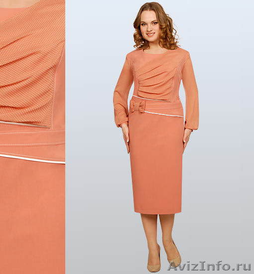 Женская одежда больших размеров россия доставка