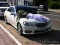 Аренда авто на свадьбу Мерседес