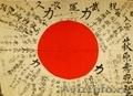 курс японский язык.