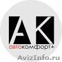 Установка АБС (ABS) на МАЗ,  КАМАЗ,  полуприцеп,  прицеп