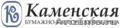 Куплю акции АО «Каменская бумажно-картонная фабрика».
