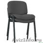 Стулья для учебных учреждений,  стулья на металлокаркасе,  Офисные стулья ИЗО - Изображение #3, Объявление #1494151