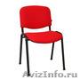 Стулья для руководителя,   Стулья для столовых,   Стулья оптом,   стулья ИЗО