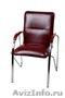 Стулья для руководителя,  Стулья для столовых,  Стулья оптом,  стулья ИЗО - Изображение #10, Объявление #1498980
