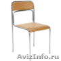 Стулья для посетителей,  Стулья для персонала,  Офисные стулья от производителя, - Изображение #2, Объявление #1495637