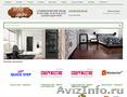 Готовый интернет магазин строительных материалов.