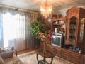 Продам 3-х комн. благоустроенную квартиру в г.Кимры,  ул.Песочная д. 3 (Старое Са