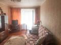 Продам 3-х комн. квартиру в г.Кимры,  ул.Челюскинцев,  д. 15 (Новое Савёлово)