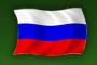 Россия Бесплатные объявления